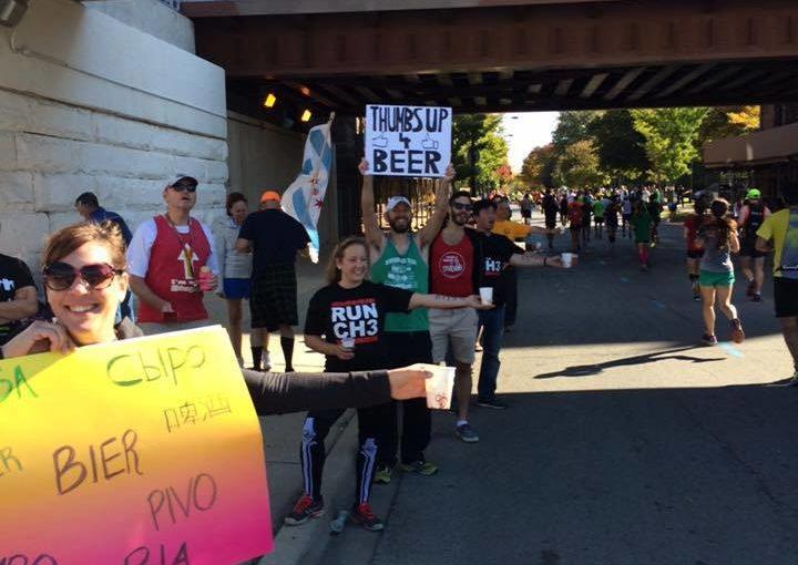 Chicago Hash Marathon Beer Stop